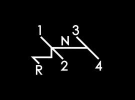 Étiquette de grille de vitesse sur cendrier (imprimé blanc sur fond transparent)